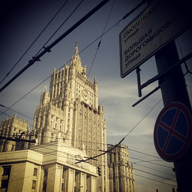 #SKYSKRAPER #MOSCOW