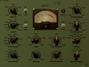 free-compressor-546x409