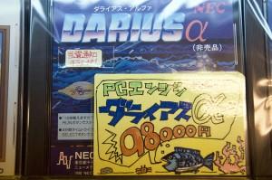 JAPAN VIEO GAMES