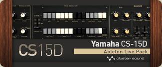 yamah-cs15d